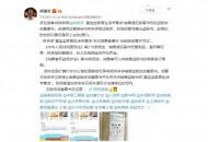今日盘点:郑渊洁喊话拼多多,请停止销售盗版图书!
