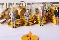 多家银行因贷款违规流入楼市被罚