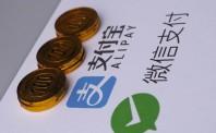 无现金支付将释放大量老龄化人口,日本需要便捷支付