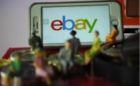 "eBay""千帆计划""英国市场推新举措"