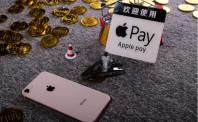 英特尔将为高通提供iPhone的基带处理器情况