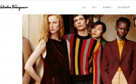 奢侈品牌布局线上渠道 菲拉格慕入驻京东