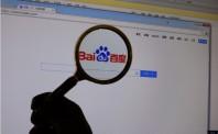 百度旗下小熊博望正式更名为DO Global  着力开发全球广告业务