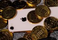 苹果市值破万亿  年末股价或将达310美元