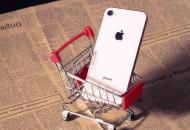 苹果一万亿创纪录股值  或受软件和服务收入的推动