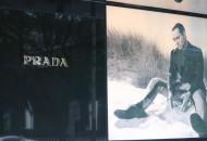 业绩全面复苏 Prada上半年利润大涨逾10%