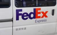 联邦快递在中国投入使用纯电动车