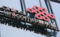联通阿里3.53亿元成立合资公司