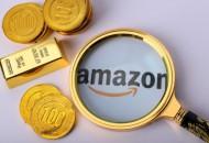 德国联邦机构:对亚马逊是否存在垄断行为进行调查