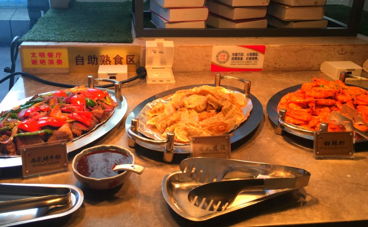 网红外卖平台用菜肴包惹争议消费者权益遭挑战_O2O_电商报