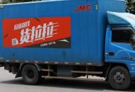 北京打车难的百度指数环比增长420%   平台急需自我加压