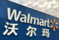 今日盘点:沃尔玛将推店内退货新计划