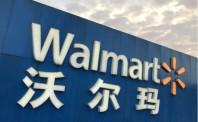 沃尔玛:将推店内退货新计划