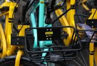 ofo频传被卖身滴滴 后者将进行单车置换