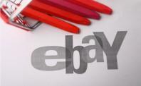 受山火影响 eBay将为受影响的卖家提供保护