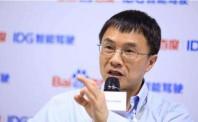 陆奇:Y Combinator正式进入中国 将完全本地化