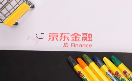 京东金融独立一周年 强监管之下的艰难转型