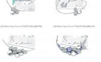 """华丽愿景 """"蒂""""造非凡蒂芙尼志在成为新一代奢华珠宝品牌"""