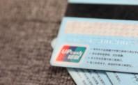POS机境外刷卡或是信用卡提额骗局