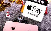 日本监管机构调查苹果是否给竞争对手施压