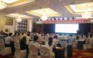 第二届中国国际生鲜电商与冷链物流服务发展大会在青岛圆满落幕