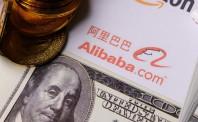 与阿里达成合作  上海未来或成为全球新品首发地