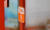 58已提交新商标  疑将速运升级为快狗打车