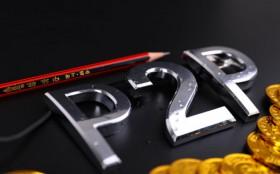 P2P合规检查通知下发,网贷行业备案提速