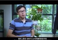 """周枫:一个因丁磊而终止""""教授梦""""的技术男"""