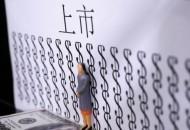 京东持股的Farfetch赴美IPO 拟融资1亿美元