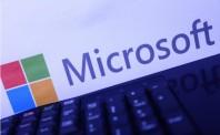 Gravity携手微软  打造最先进供应链系统