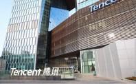 腾讯计划将西南区域总部落户在重庆