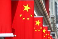 """""""中国制造""""会被柬埔寨和越南取代吗?"""