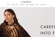 Uterqüe进入中国市场 或年底在上海开首家实体店
