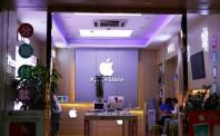 苹果将收购英国音乐发现应用Shazam   欧盟无条件批准