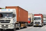 货车帮与云南云岭石化达成合作 开展成品油零售合作