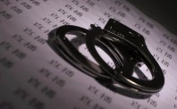 有关部门联合下发通知   加强关于网络直播业务监管