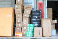 阻止商品涌入 特朗普指示美国邮政总局取消国际邮政折扣