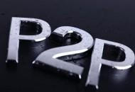 """冷静应对P2P""""爆雷潮"""",成熟监管仍将发挥积极作用"""