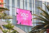 淘宝全球购联手莎莎 在香港门店设立专属货架