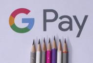 谷歌印度支付Tez更名为Google Pay