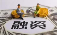 罗永浩:子弹短信已完成第一轮1.5亿融资