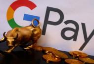 """谷歌联手印度银行 客户可获""""即时贷款"""""""