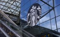 星巴克向雀巢授予包装咖啡与茶品牌全球永久营销权