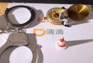 广州:将对拒不执行处罚决定的网约车申请法院强制执行