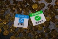 腾讯支付活跃账户已逾8亿 海外钱包或是发展关键