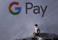 谷歌支付频频出招 印度支付市场巨头争霸升温