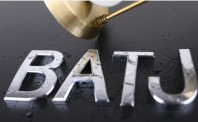 BATJ凑齐基金销售牌照 大战AI与银行针锋相对
