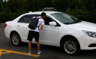 杭州交通局约谈14家网约车平台  承诺将完善乘客端一键报警体系