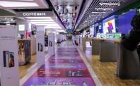 国美入局新零售业 预计全年新线下门店800家